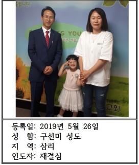 20190526_134052.jpg